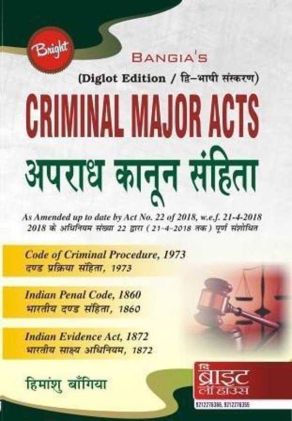 Indian Penal Code Pdf In Hindi